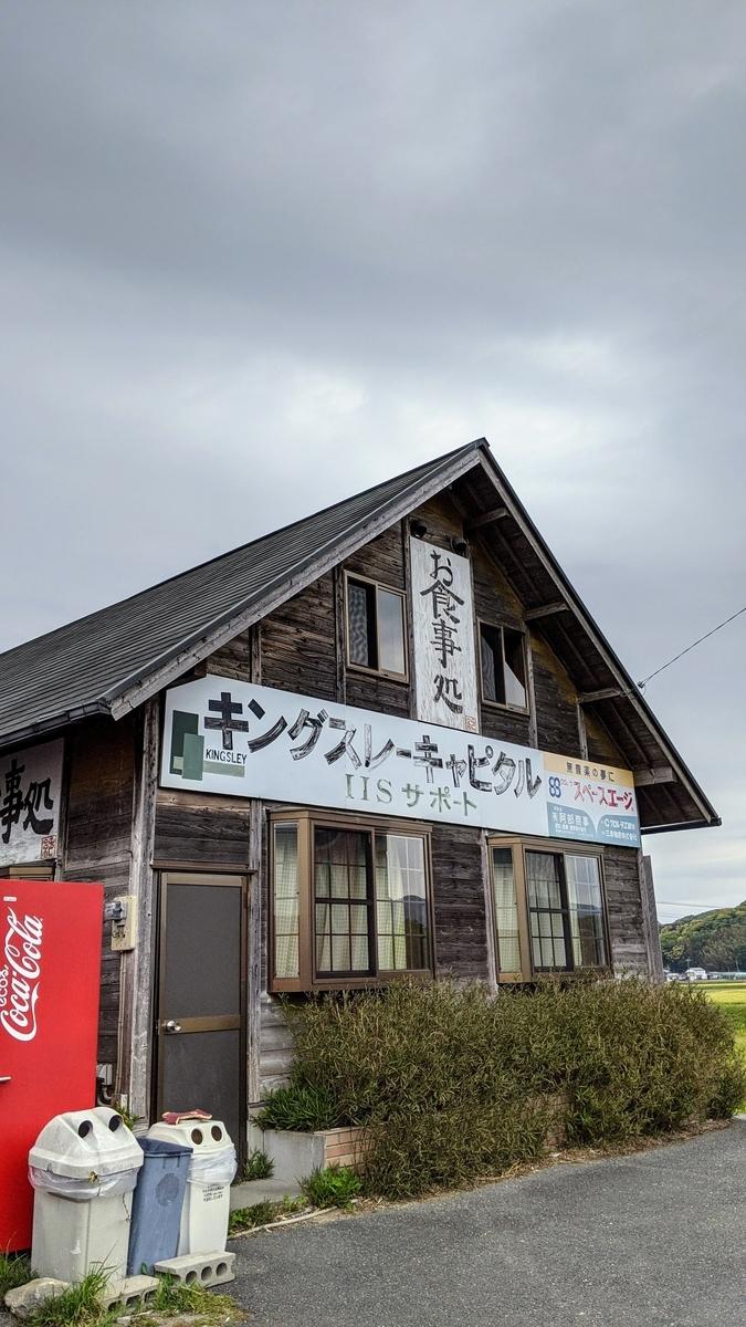 f:id:fukuokadays:20210427135500j:plain