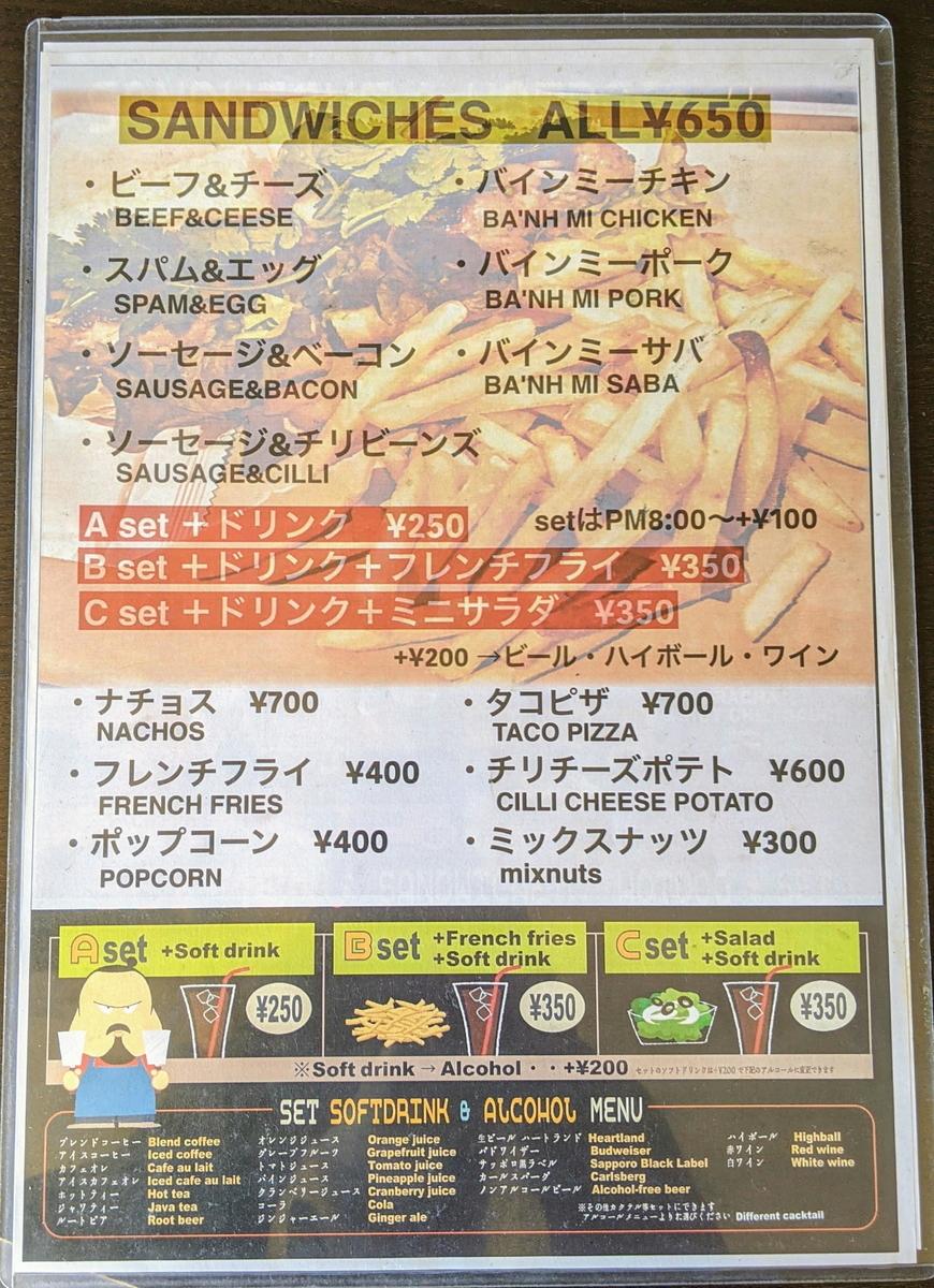 f:id:fukuokadays:20210427174325j:plain