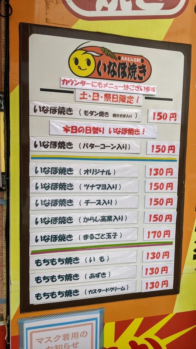 f:id:fukuokadays:20210502072050j:plain