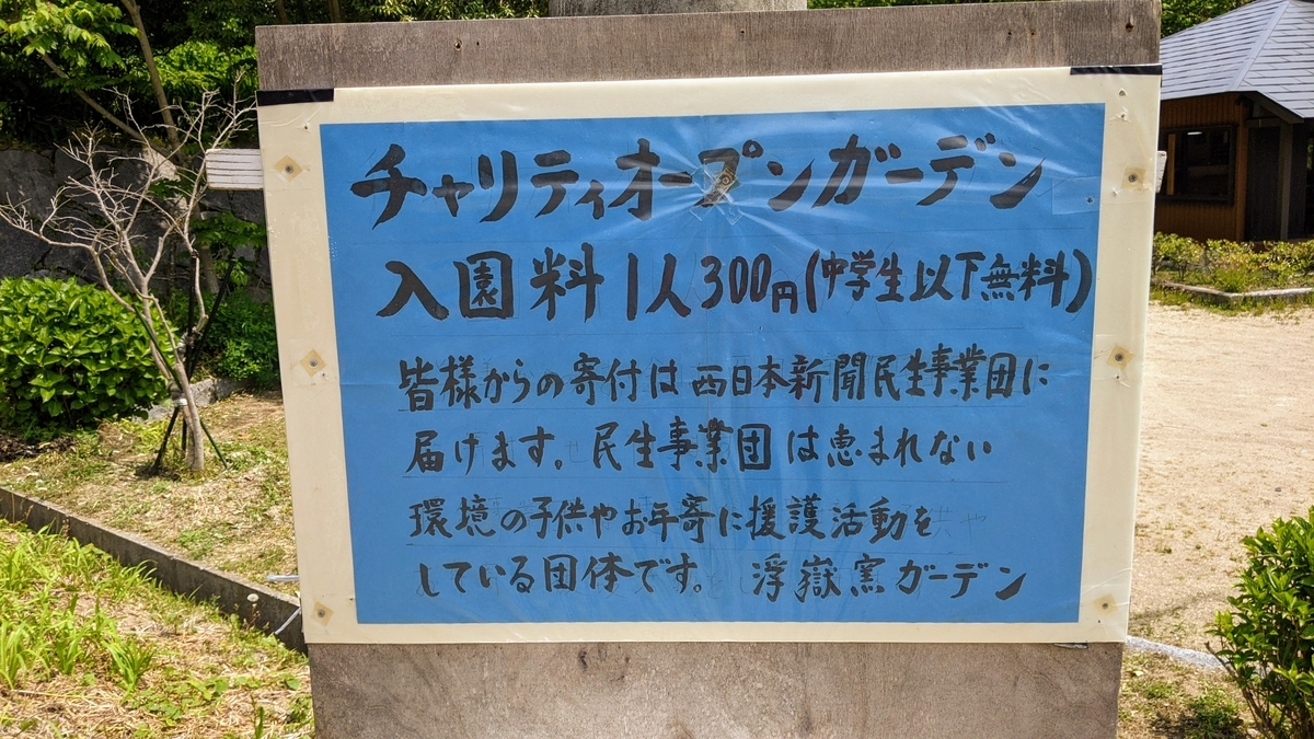 f:id:fukuokadays:20210502114140j:plain