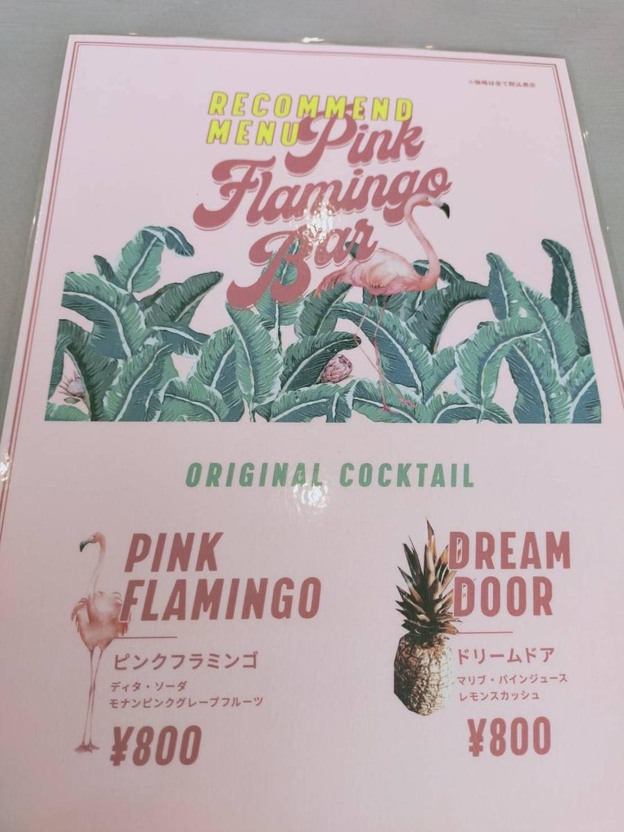 f:id:fukuokadays:20210512092241j:plain