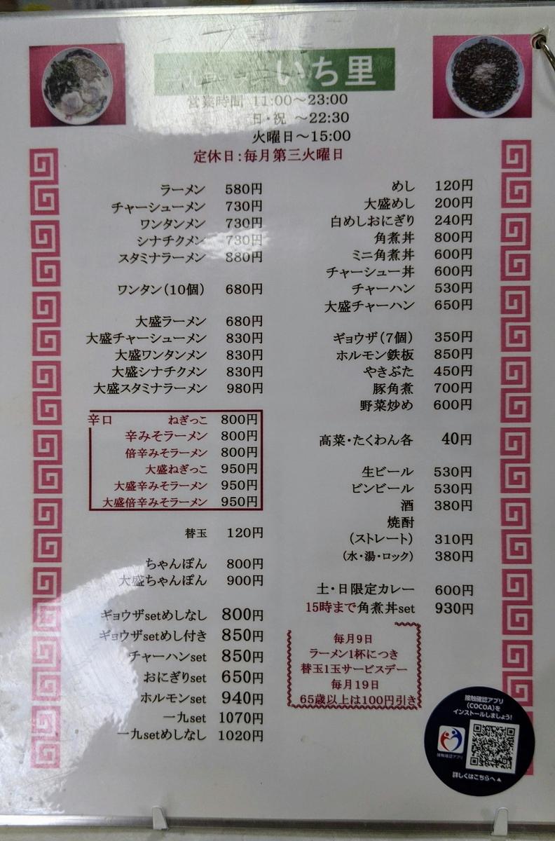 f:id:fukuokadays:20210512123452j:plain