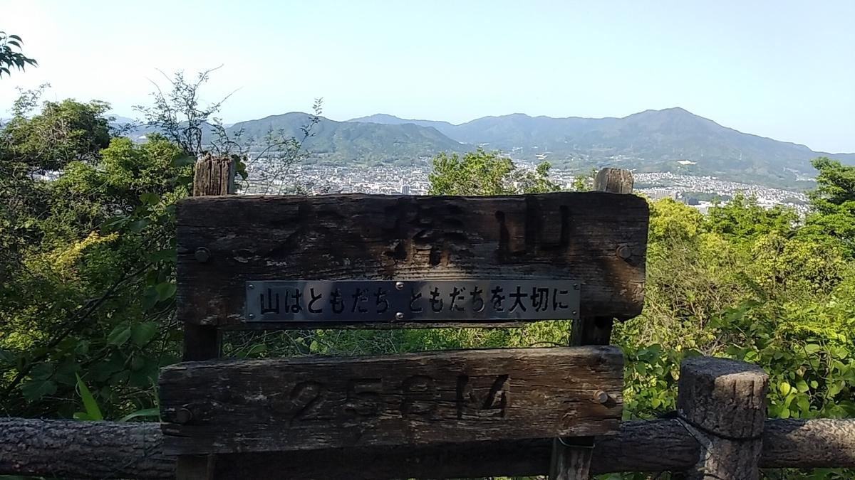 f:id:fukuokadays:20210518174459j:plain