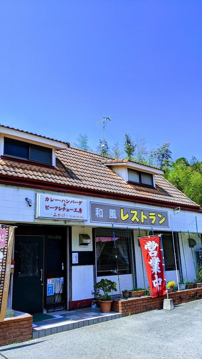 f:id:fukuokadays:20210602024436j:plain