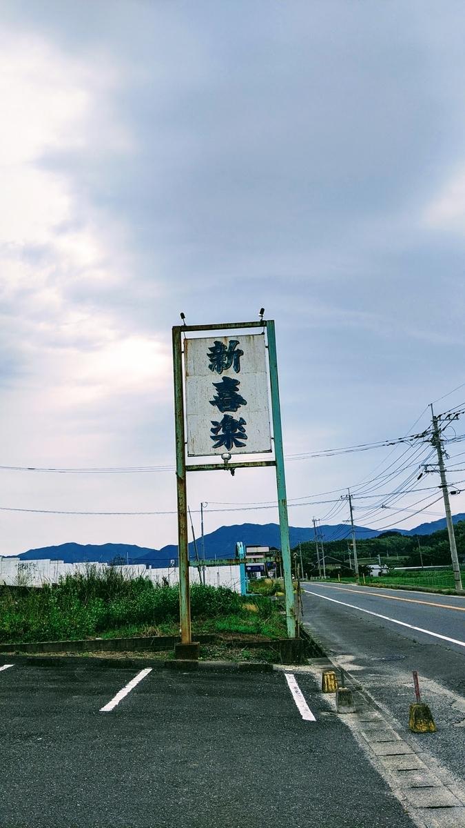 f:id:fukuokadays:20210611134744j:plain