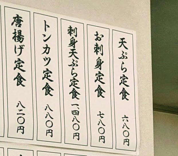 f:id:fukuokadays:20210611170126j:plain