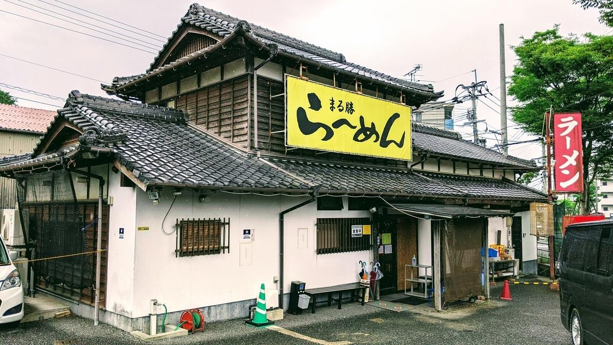 f:id:fukuokadays:20210621172512j:plain