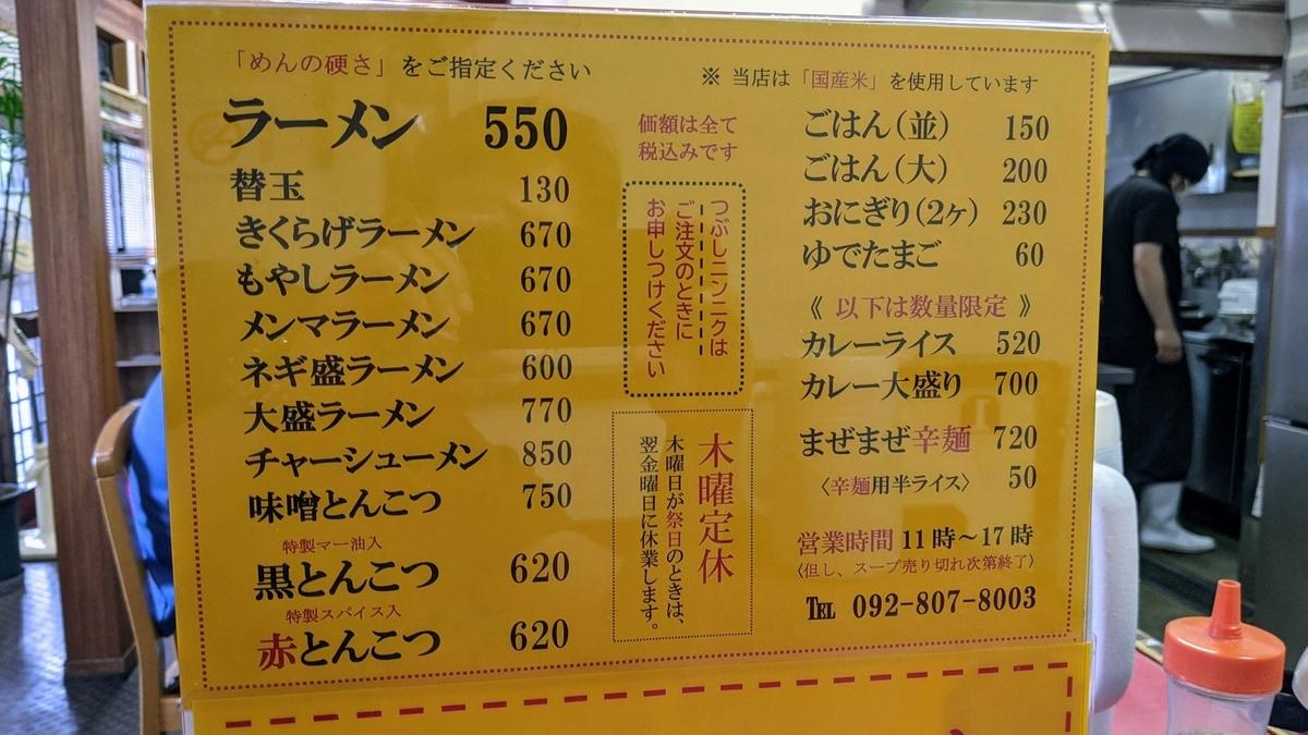 f:id:fukuokadays:20210621172518j:plain