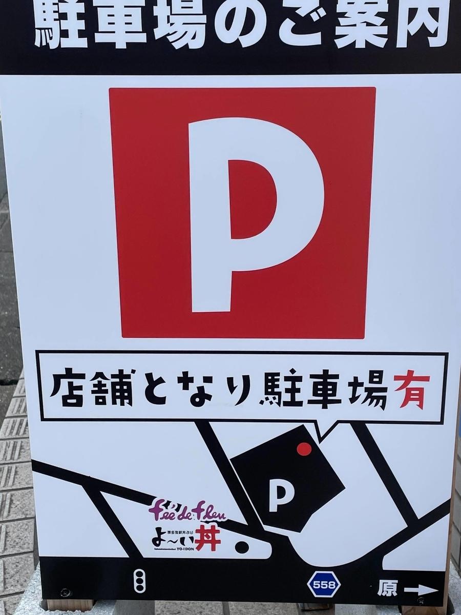 f:id:fukuokadays:20210628101354j:plain