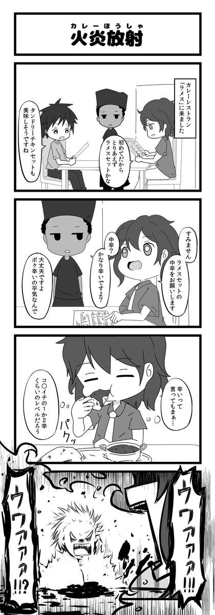 f:id:fukuokadays:20210630054938j:plain