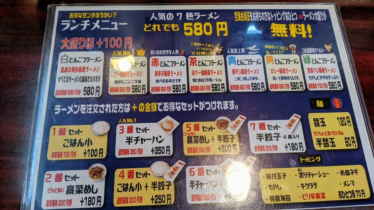f:id:fukuokadays:20210715092816j:plain