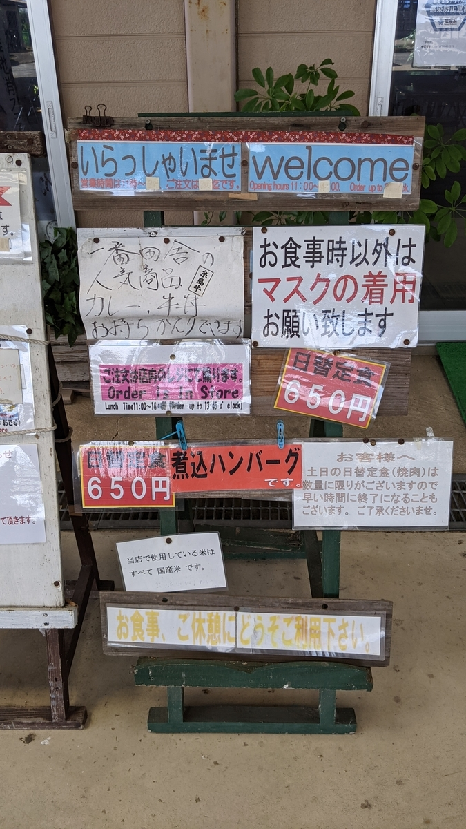f:id:fukuokadays:20210719110648j:plain