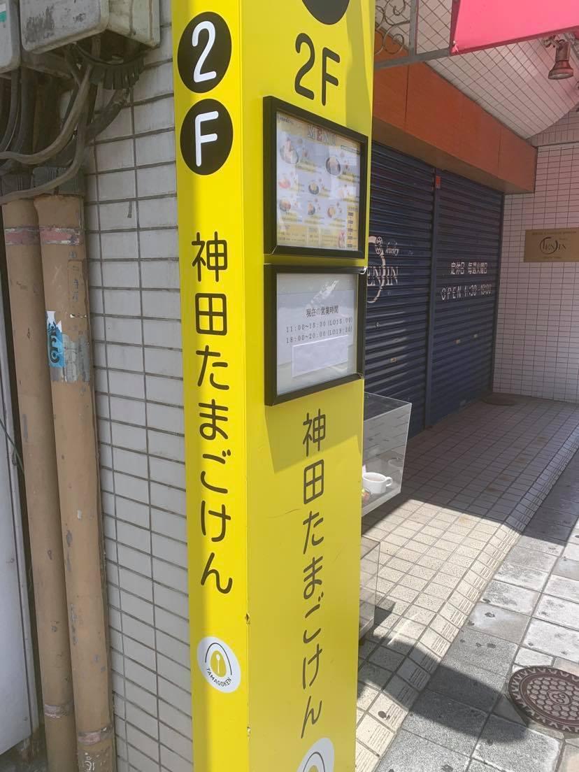 f:id:fukuokadays:20210805114202j:plain