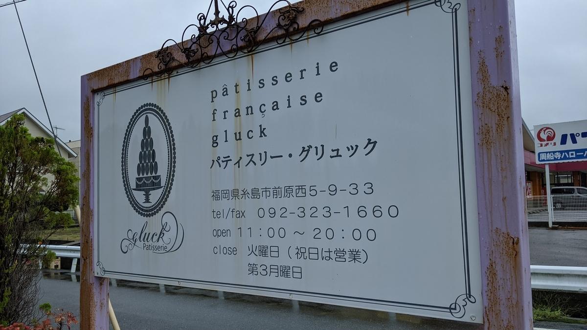 f:id:fukuokadays:20210819154658j:plain