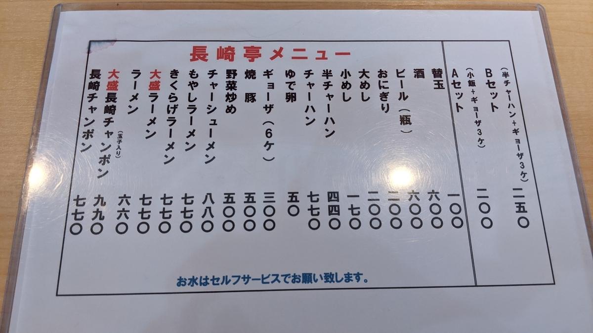 f:id:fukuokadays:20210826134626j:plain