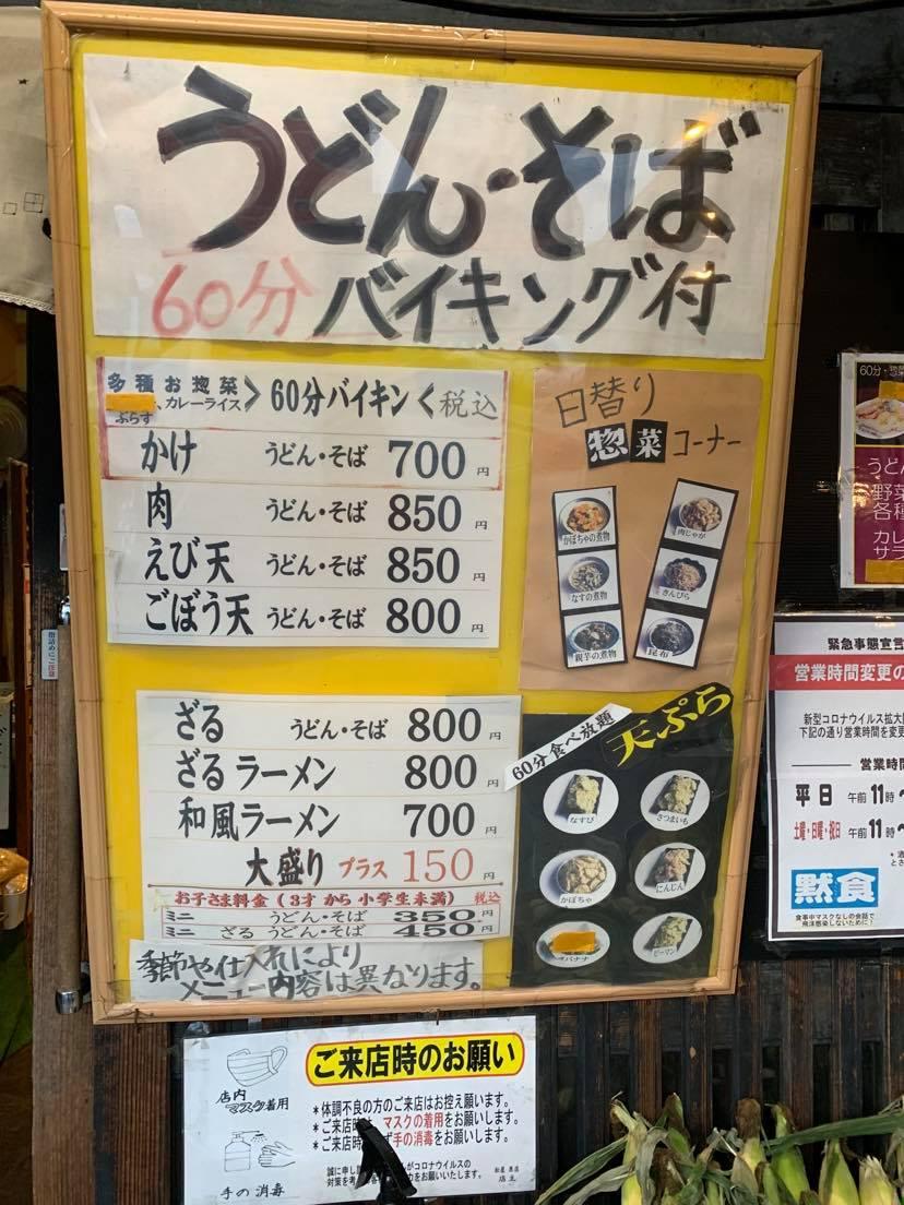 f:id:fukuokadays:20210827180805j:plain