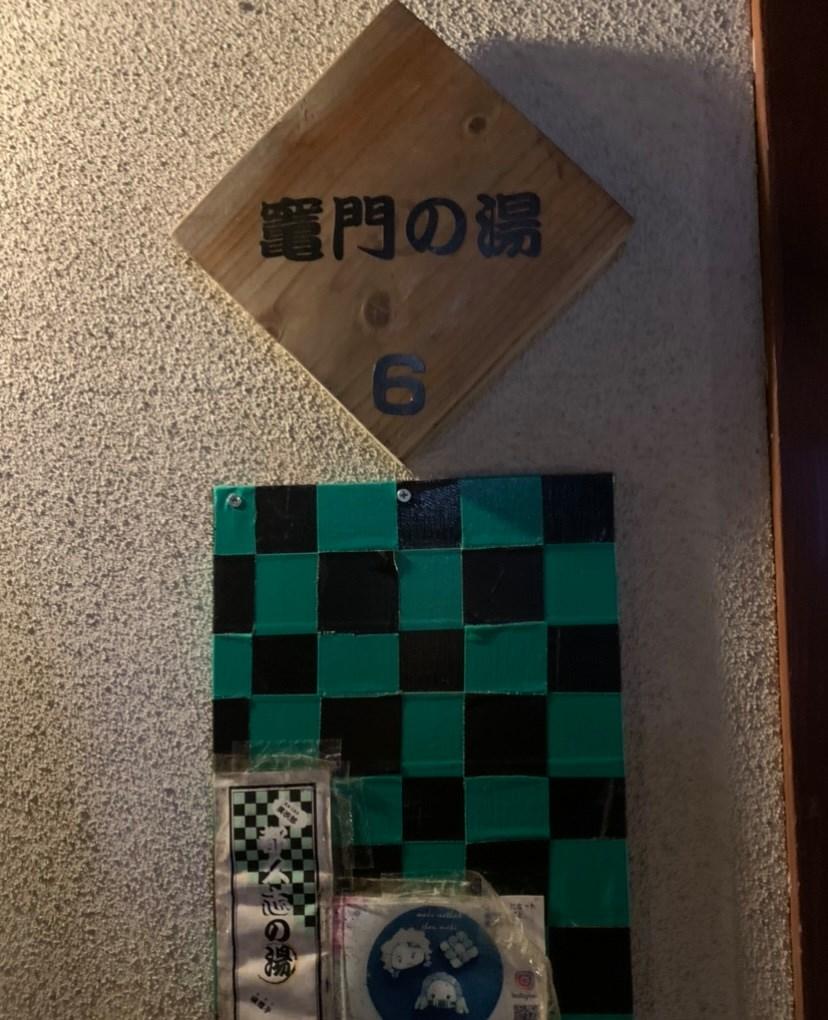 f:id:fukuokadays:20210901170012j:plain