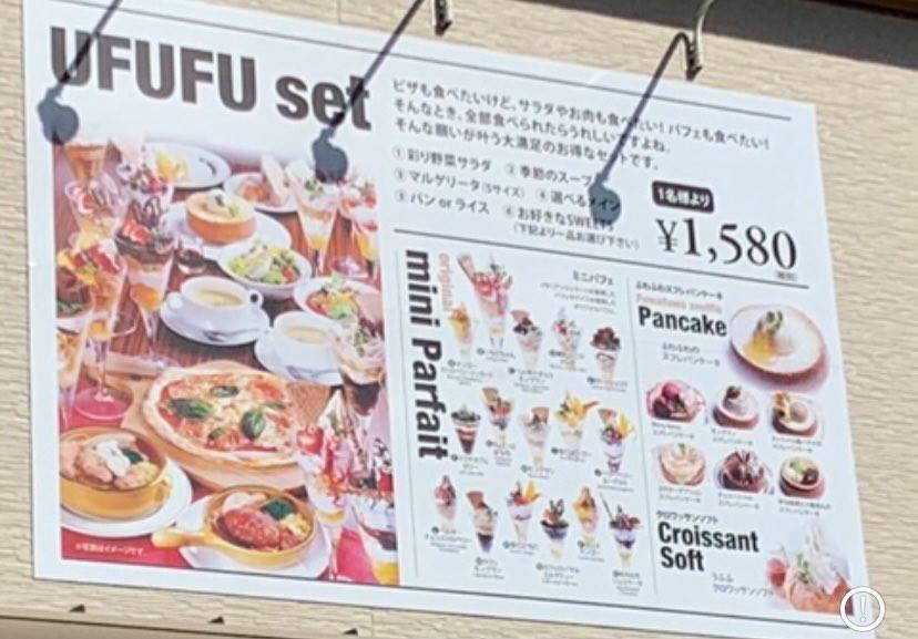 f:id:fukuokadays:20210901170051j:plain