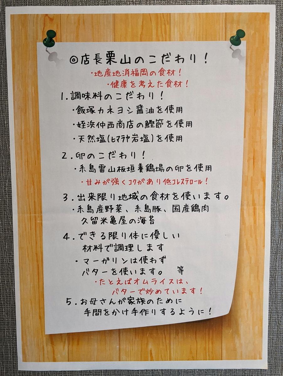 f:id:fukuokadays:20210901191625j:plain