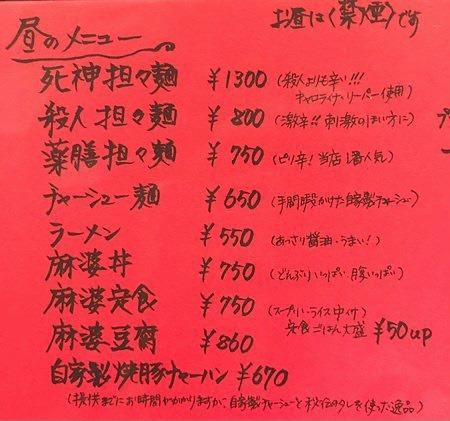 f:id:fukuokadays:20210904211953j:plain