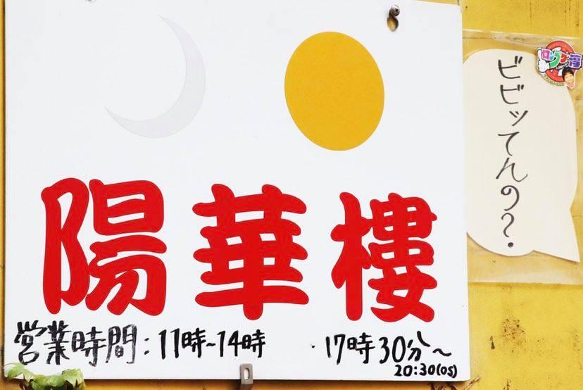 f:id:fukuokadays:20210904211956j:plain