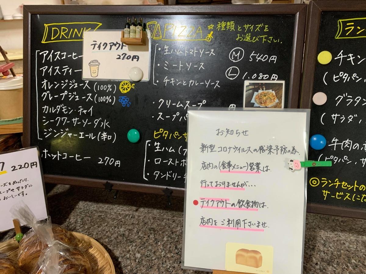 f:id:fukuokadays:20210905224110j:plain