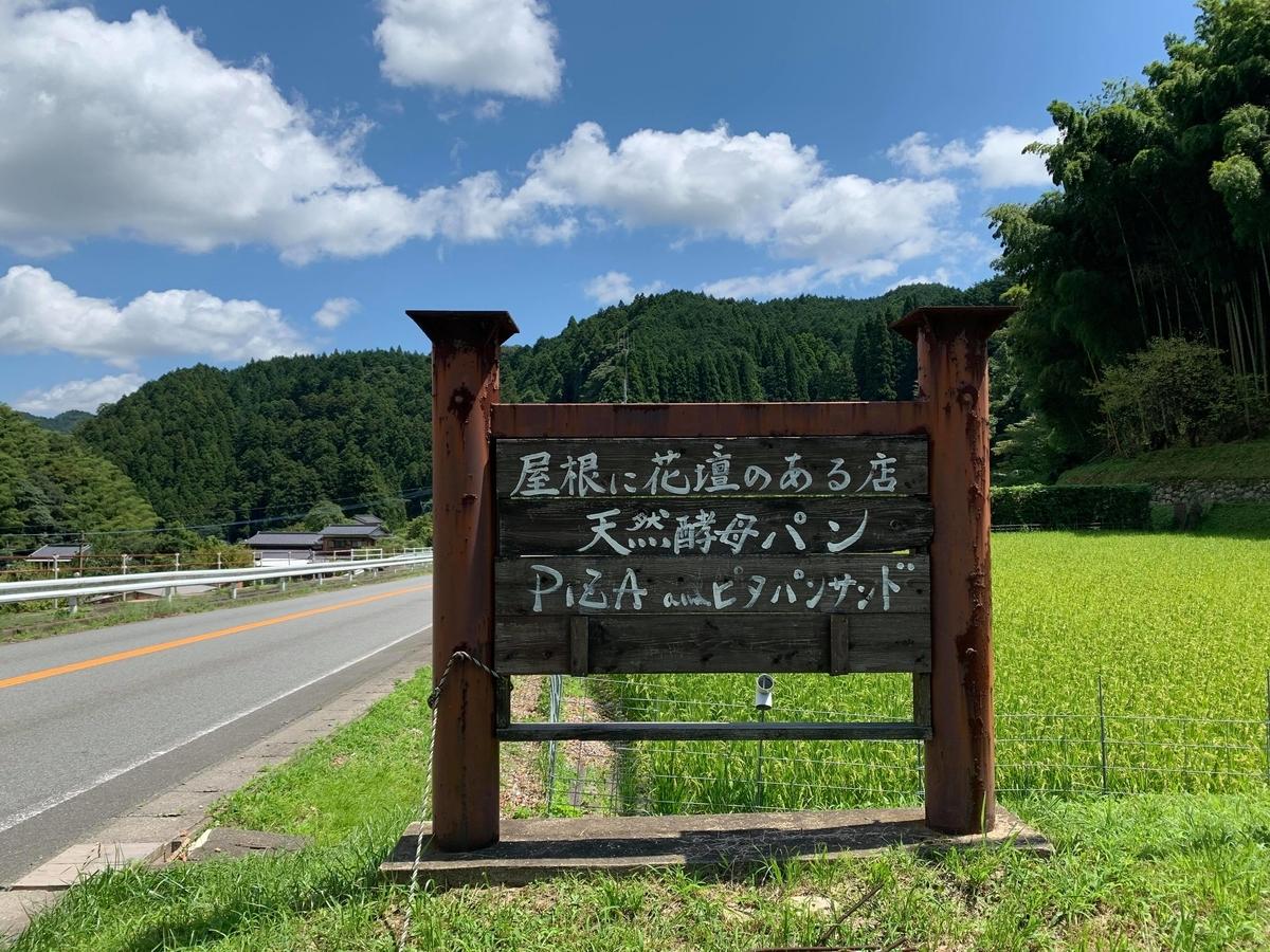 f:id:fukuokadays:20210905224127j:plain