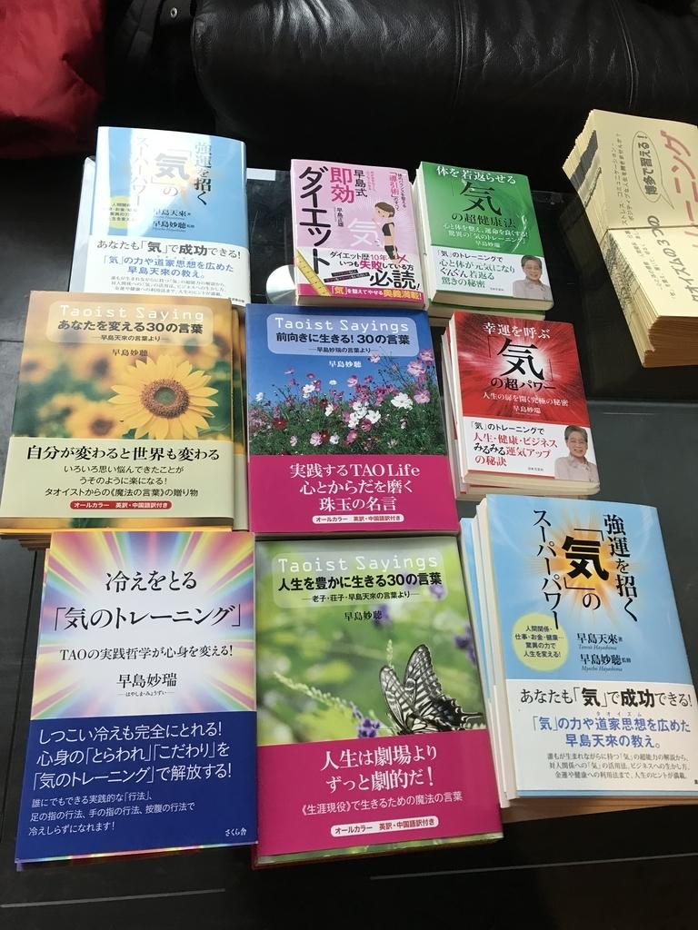 f:id:fukuokadokan:20190209135450j:plain