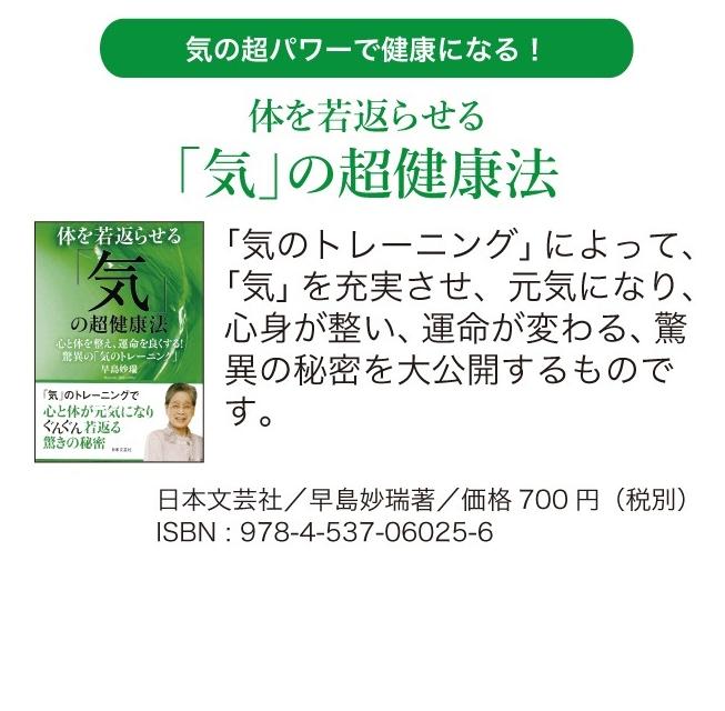 f:id:fukuokadokan:20190709154915p:plain