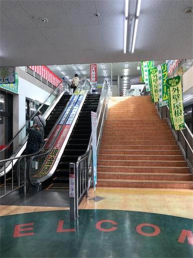 f:id:fukuokadokan:20191101231518j:image