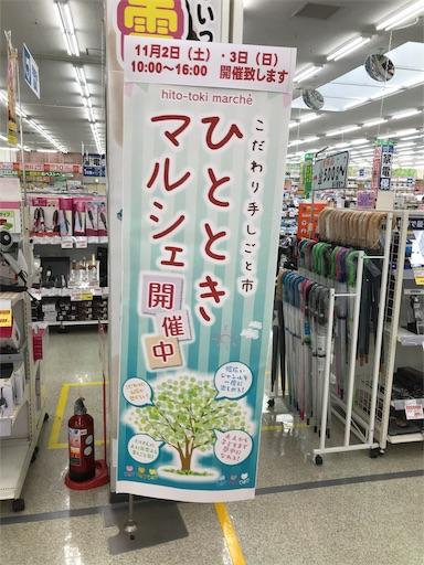 f:id:fukuokadokan:20191101231521j:image