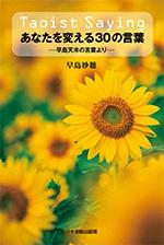 f:id:fukuokadokan:20200204160552j:plain