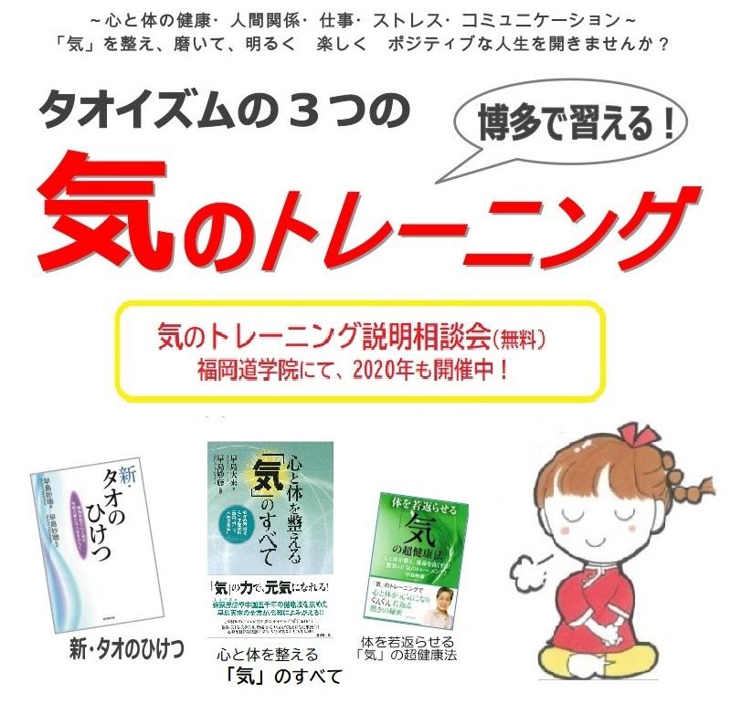f:id:fukuokadokan:20200219180732j:plain