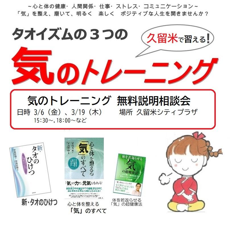f:id:fukuokadokan:20200224221534j:plain