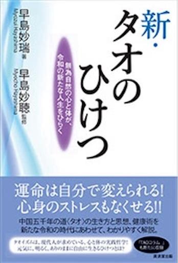 f:id:fukuokadokan:20200512181612j:image