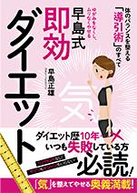 f:id:fukuokadokan:20200514151221p:plain