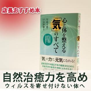 f:id:fukuokadokan:20200517151841p:plain