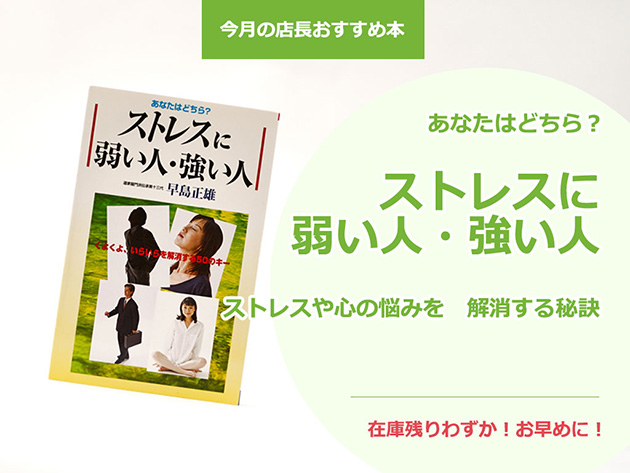 f:id:fukuokadokan:20200607165713j:plain