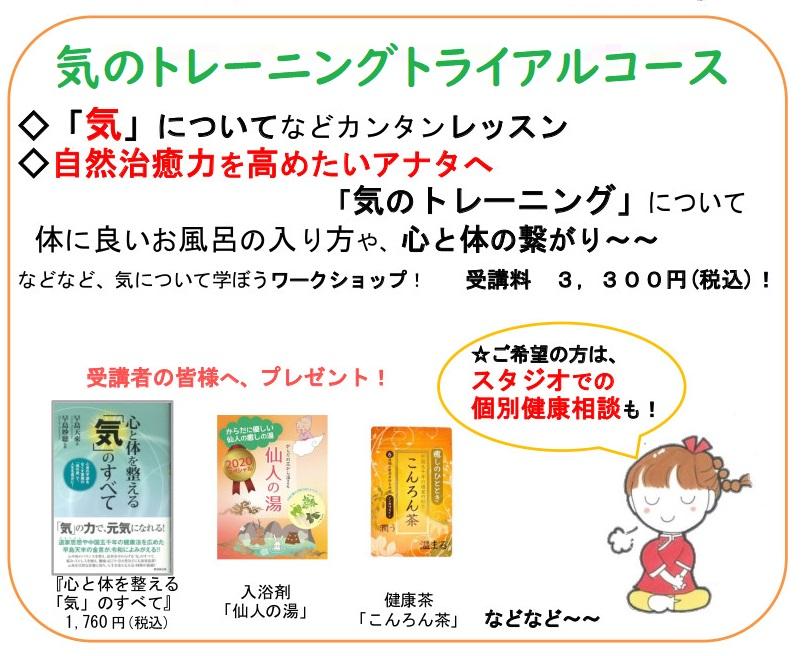 f:id:fukuokadokan:20200610161108j:plain
