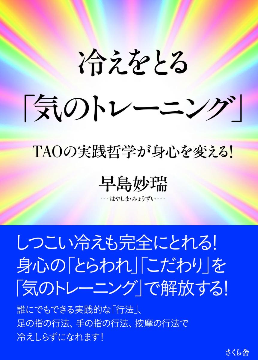 f:id:fukuokadokan:20210201171844j:plain