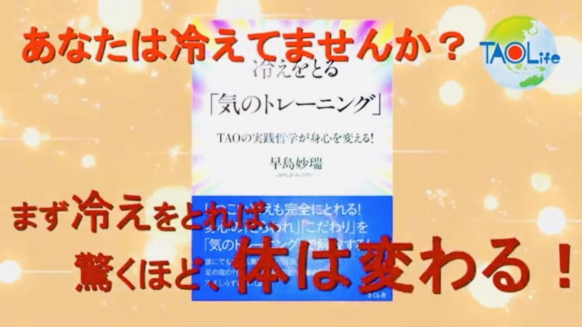 f:id:fukuokadokan:20210210184737j:plain