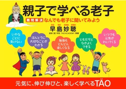 f:id:fukuokadokan:20210515220109j:image