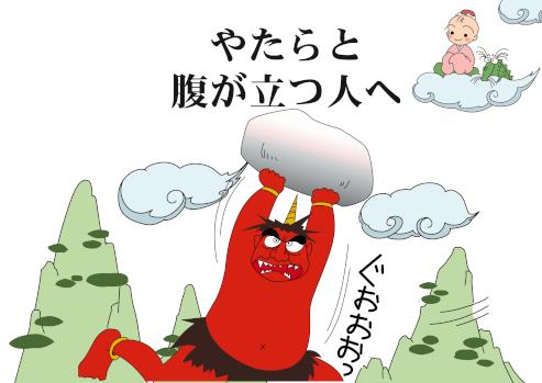 f:id:fukuokadokan:20210903151513p:plain