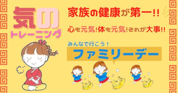 f:id:fukuokadokan:20210903161402p:plain