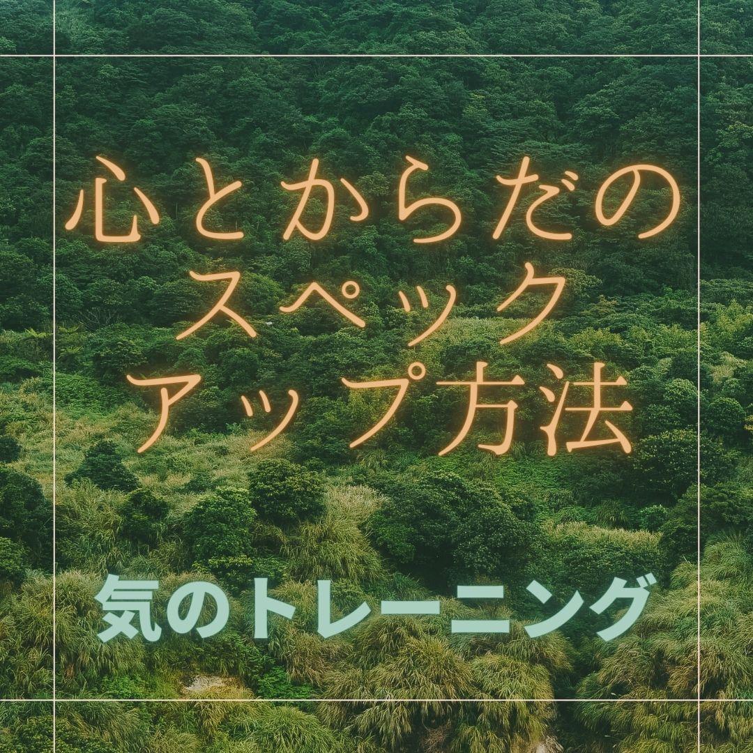 f:id:fukuokadokan:20210908150051j:plain