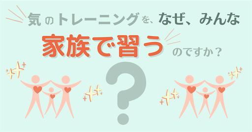 f:id:fukuokadokan:20210910005907p:image