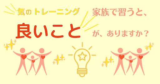 f:id:fukuokadokan:20210910212347p:image
