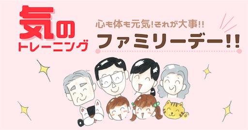 f:id:fukuokadokan:20210918140713p:image