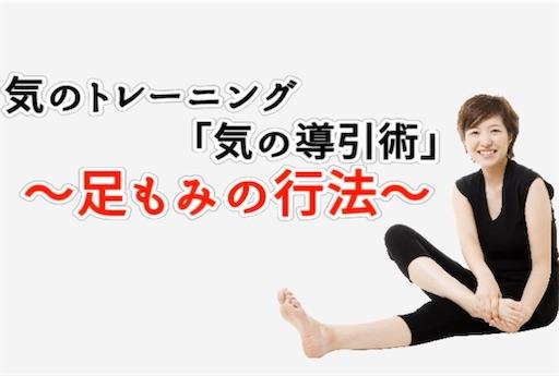f:id:fukuokadokan:20210918141134j:image