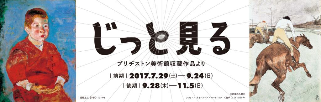 f:id:fukuokagoodlife:20171026132146j:plain
